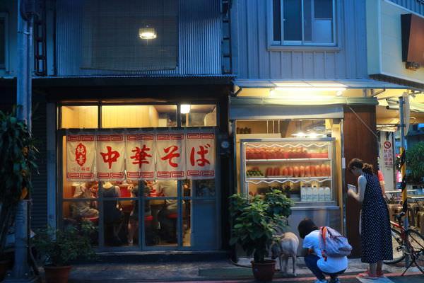 台南素食拉麵~太郎中華拉麵,新美街日式小食堂!復古年代的美感~