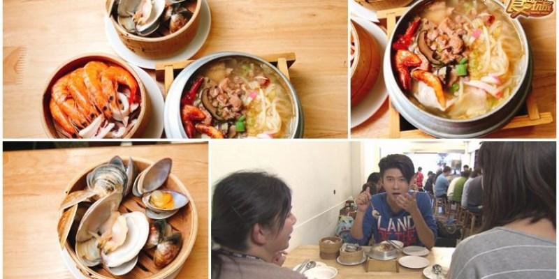 【食尚玩家】台南一個人的放風美食 173粉絲見面會