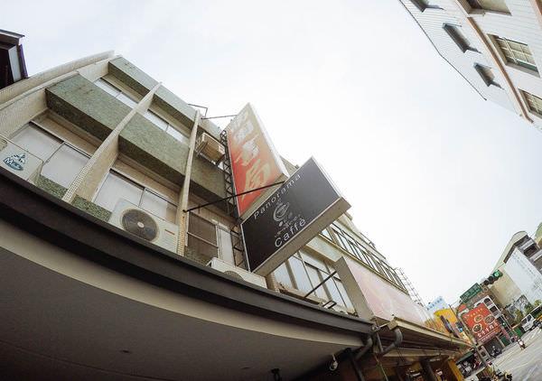 台南北區「Panorama Caffe」咖啡、茶、甜點~享受悠閒下午茶,還可客製化蛋糕!