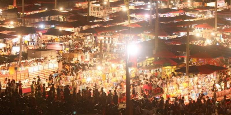 台南市區 各大夜市營業時間、地點