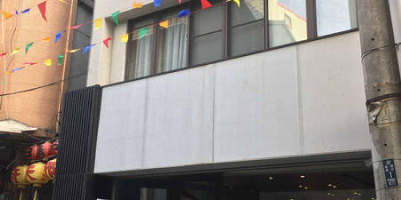台南‧中西區 新美街好店推薦!文青行程:散步、回自己的房間喝咖啡~