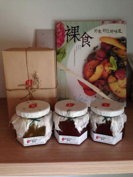 台南‧菓物 果醬工作室