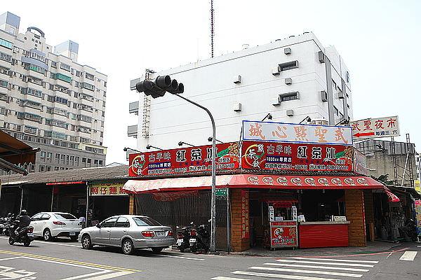 台南中西區-武聖點心城【汕頭意麵】