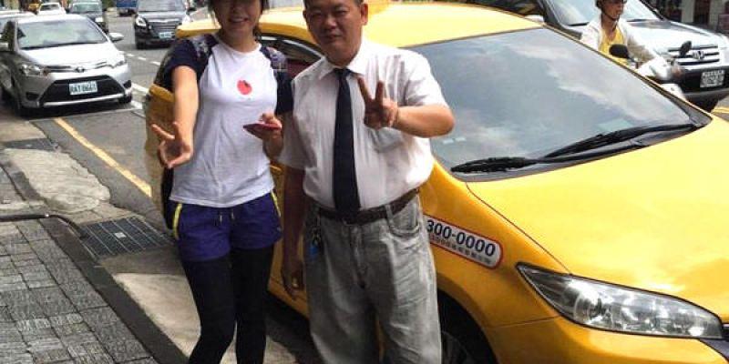 「Pokémon GO」瘋抓寶可夢 台南計程車業者推皮卡丘包車專案!