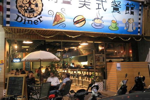 台南北區「町盤美式餐館 Tin Pan's Diner」