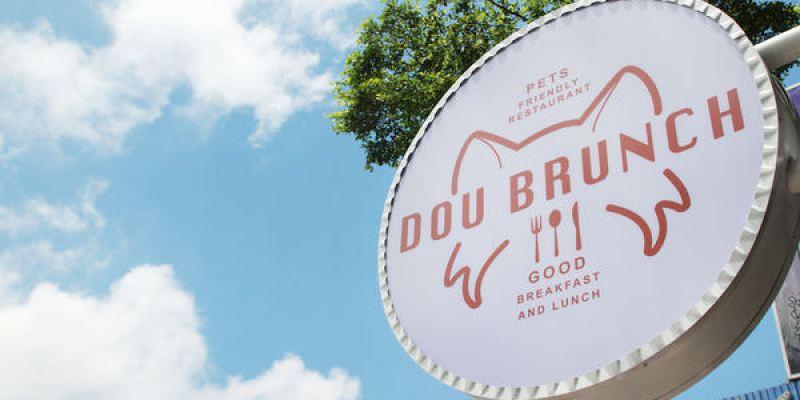 台南北區~寵物友善餐廳「DOU Brunch逗布朗早午餐」(永久停業)