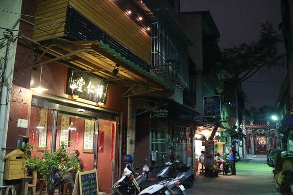 台南特色餐廳推薦,博仁堂中藥舖,食補養生新風潮~來中藥行吃飯吧!