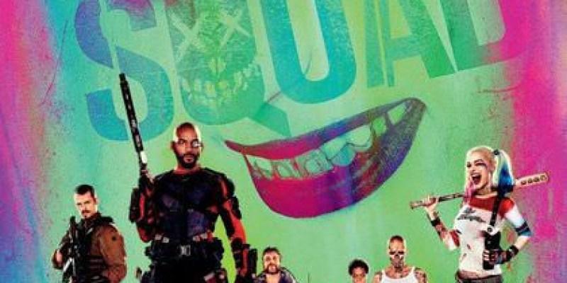 南城映画派《自殺突擊隊》 (Suicide Squad )
