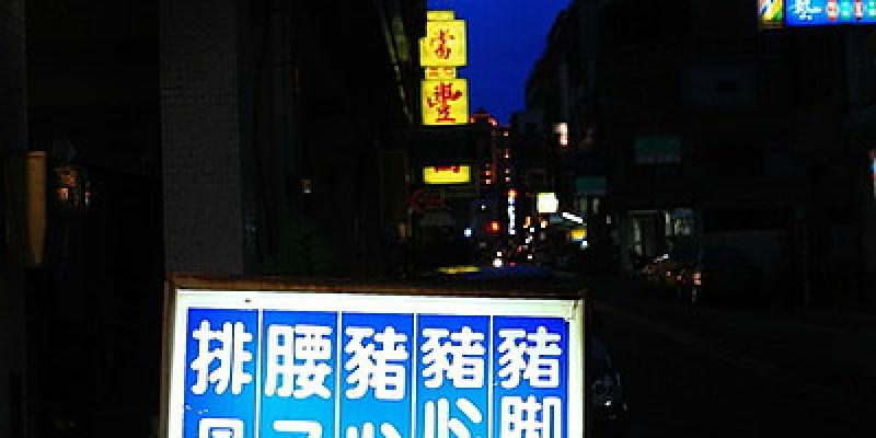 台南‧中西區 阿文豬心