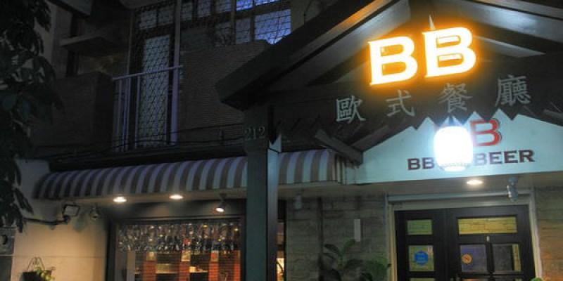 台南‧中西區 BB歐式餐廳