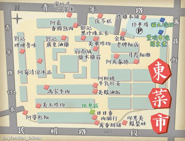 台南‧中西區 │ 傳統市場找美食-東菜市吃什麼 │近北門路乾淨好逛菜市場!百年市場隱藏小吃泉整理!