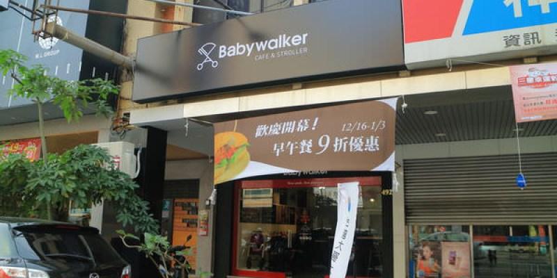 台南‧東區 baby walker coffee & stroller