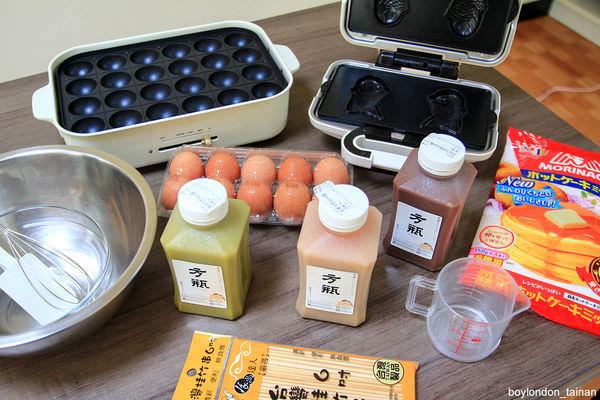 圓石禪飲「米奶系列」創意吃法,用章魚燒機、鬆餅機DIY!創新組合迸出新滋味!