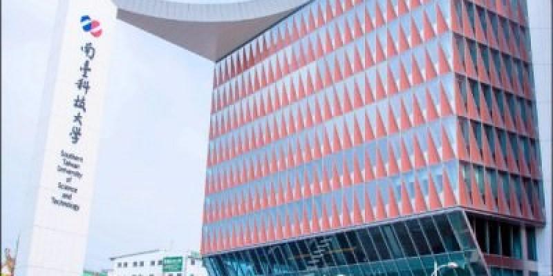 南臺科大打造新門面 虛實三角形交錯的帷幕牆 日本知名建築師高松伸打造