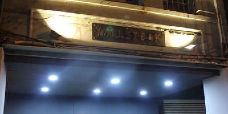 台南中西區「Willsteak」個人式套餐,吧檯式牛排~美國、澳洲牛使用!