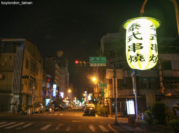 台南消夜推薦泰式幽靈串燒!泰式風味的串燒,特調三醬燒烤新滋味!