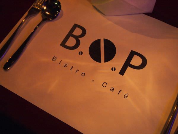 台南「BOP Lazy club」米其林星級客座主廚&義大利托斯卡尼料理~預約私廚、餐酒會、廚房教學!