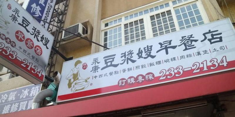 台南永康「豆漿嫂早餐店』超人氣銅板美食~超厚實粉漿蛋餅,蛋餅控必來!