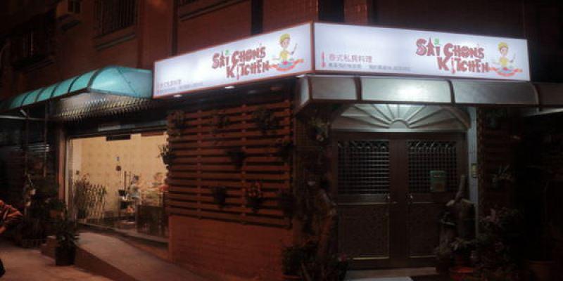台南‧南區 SCK 賽真預約制廚房