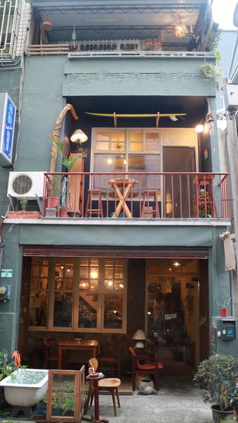 台南‧東區 沒有咖啡 | 南紡商圈 | 咖啡、酒精飲料、輕食甜點 | 安靜舒服的深夜咖啡小酒館
