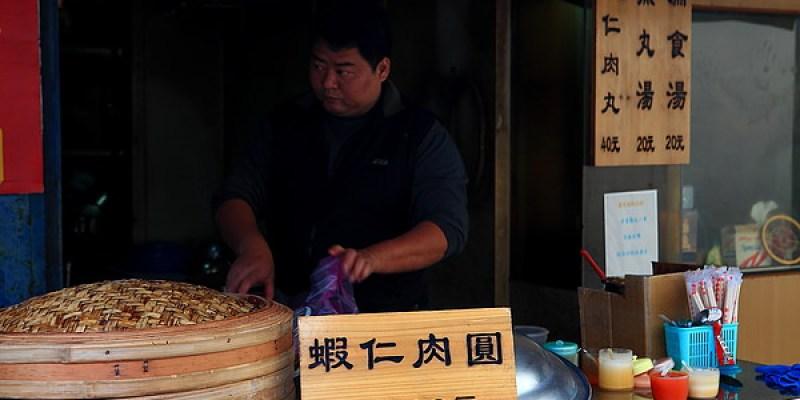 台南‧中西區 黃氏蝦仁肉圓