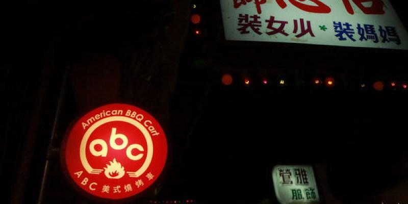 台南abc美式餐車~超人氣好吃的火烤漢堡!肉超多汁der~