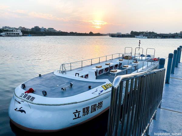 安平運河遊船重新啟航!觀光、打卡水線復活!愜意府城出航囉!