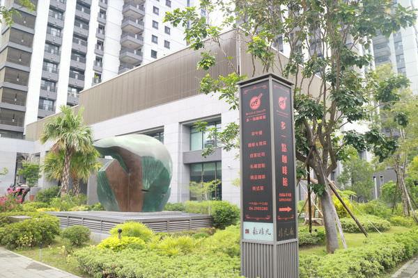 台南‧東區 多一點咖啡館   耘非凡豪宅   水城映象   戶外植栽造景   早午餐下午茶