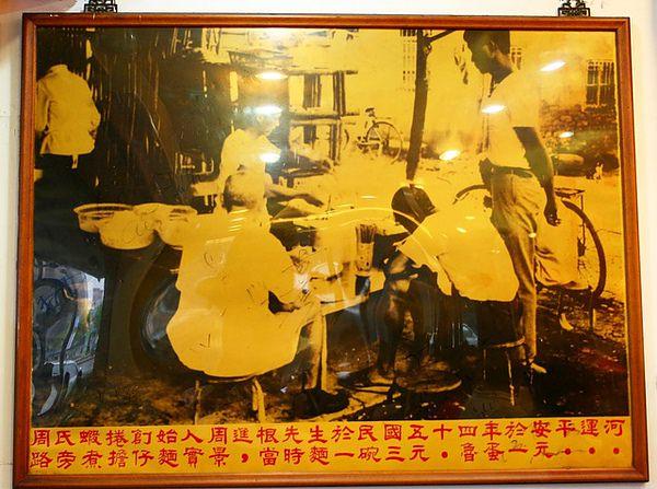 台南必吃美食-「周氏蝦捲」,在安平屹立50年的傳統小吃!