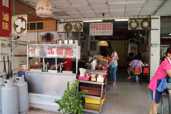 台南中西區-悅盈汕頭麵