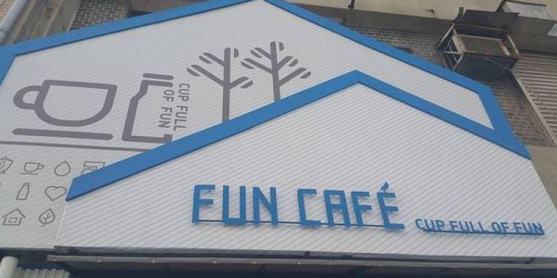 台南「豐咖啡民生店」精品外帶咖啡,義式、手沖單品、冰滴、SOA咖啡!