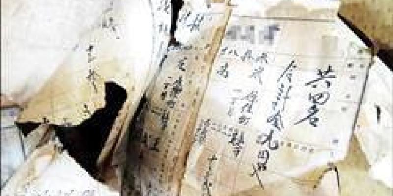 台南鶯料理破舊拉門 糊紙藏帳冊