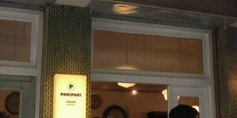 台南‧中西區 PARIPARI パリパリ|鳥飛古物店x St1 Café x Paripari Apt|復古風咖啡館~文青必訪
