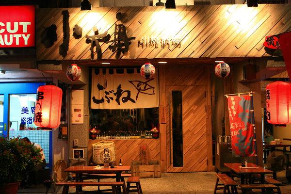 台南串燒,小方舟 串燒酒場2訪,精緻特別的日式燒烤!
