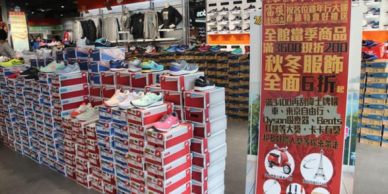 雷根運動用品-善化店特賣會 名牌服飾鞋款買一送一 全館滿$3400還送刮刮卡 卡卡有獎!