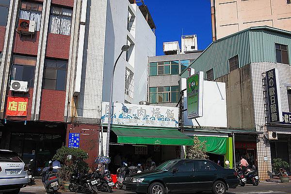 台南必吃美食「阿和肉燥飯」遠近馳名!