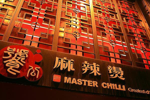 台南的元老級麻辣燙,年輕人的宵夜好選擇「饕公」