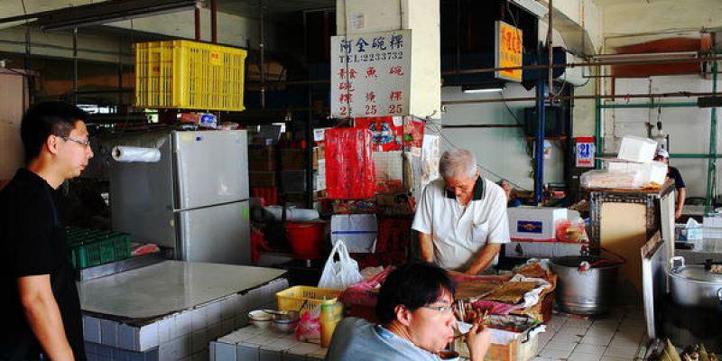 台南友愛市場「阿全碗粿」-經典的銅板小吃