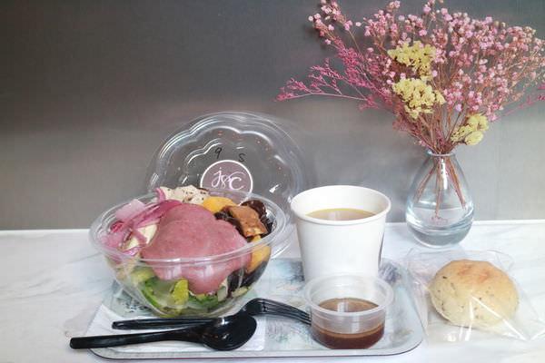 臺南叫菜Jiao Cai Salad好吃又健康生菜沙拉餐! @ 小島大發現 :: 痞客邦