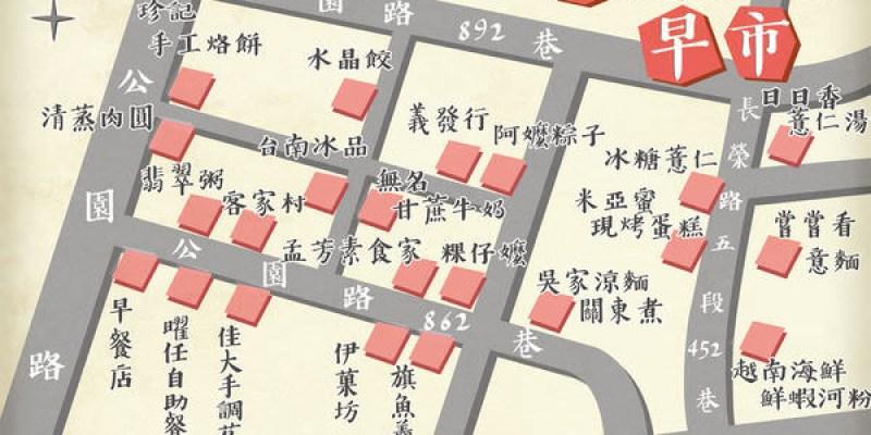 台南北區 傳統市場找美食-延平市場吃什麼?從早吃到晚!古早時的夜市宵夜一條街~在地隱藏版小吃全蒐集!