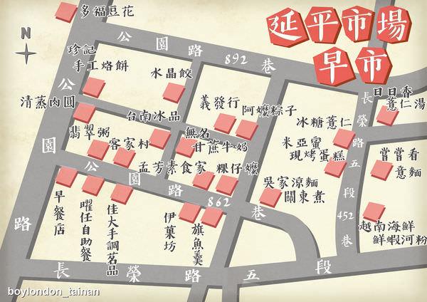 台南‧北區 │ 傳統市場找美食-延平市場吃什麼 │從早吃到晚!古早時的夜市消夜一條街!在地隱藏版小吃全蒐集!