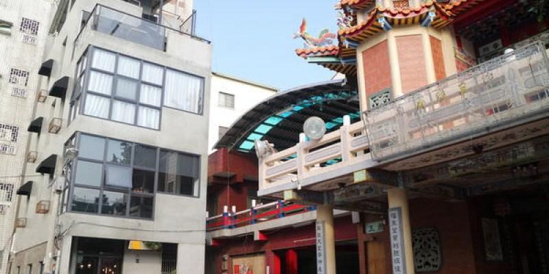 台南中西區 大聖廟旁的咖啡館「果核抵家Maison the core」