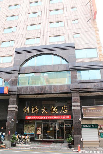 台南劍橋大飯店,輕旅行鄰近各大景點,旅遊台南絕佳住宿地點,古蹟美食小吃走路就到!