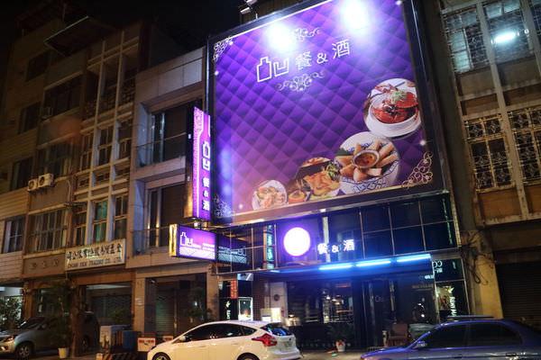 台南泰式美食凸凹餐酒館,氛圍舒服享受、現場音樂表演!