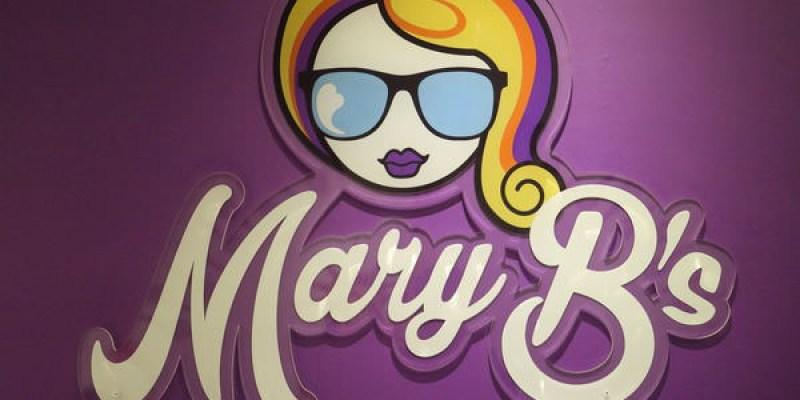 台南‧中西區 美莉碧 Mary B 杯子蛋糕