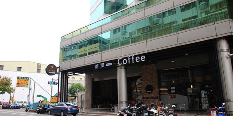 台南首璽咖啡Sosee Coffee,周子瑜媽媽開的咖啡店!寵物友善餐廳,餐點豐富又多元!