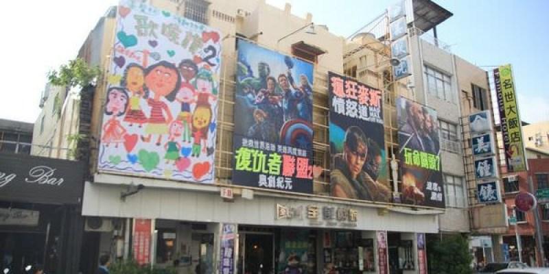全美戲院掛兒童手繪看板 網友瘋傳最萌海報