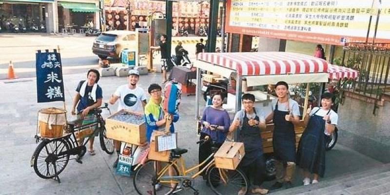 府城流浪餐車經濟學 善用社群說故事 賣生活與記憶