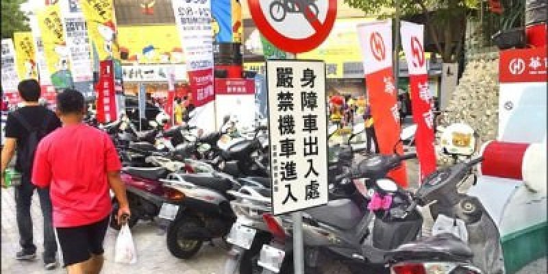 第三屆WBSC世界盃少棒錦標賽 台南三地開打 球場身障通道停滿機車