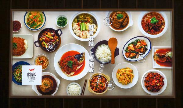 人氣川菜名店推薦,台南香辣開胃的川菜開飯川在南紡!